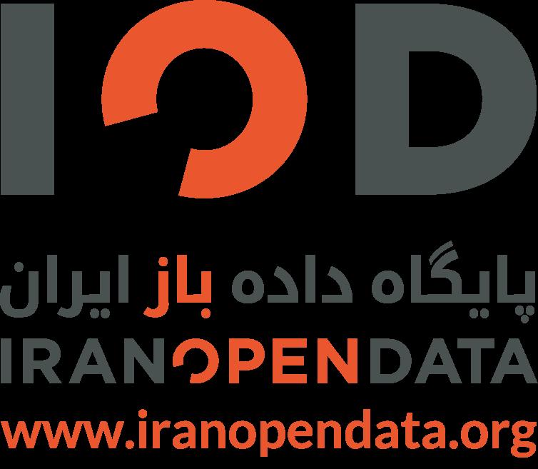 Iran Open Data Logo